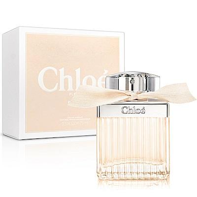(即期品)Chloe' 玫瑰之心女性淡香精75ml