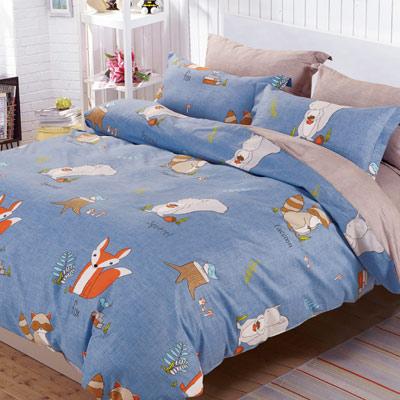 Grace Life 可愛狐狸 精梳純棉雙人涼被床包四件組