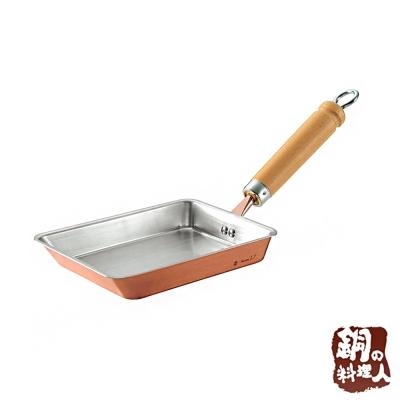 日本銅的料理人玉子燒鍋12cm