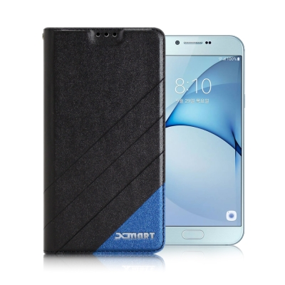 XM Samsung Galaxy A8 (2016) 完美拼色磁扣皮套