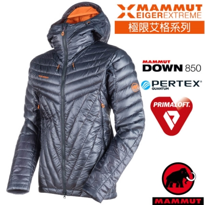 【MAMMUT 長毛象】男 Eigerjoch 高山攀岩機能保暖連帽鵝絨外套/風暴灰