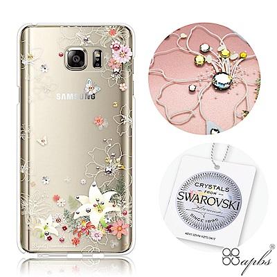 apbs Samsung Note系列 施華洛世奇彩鑽手機殼-香水百合