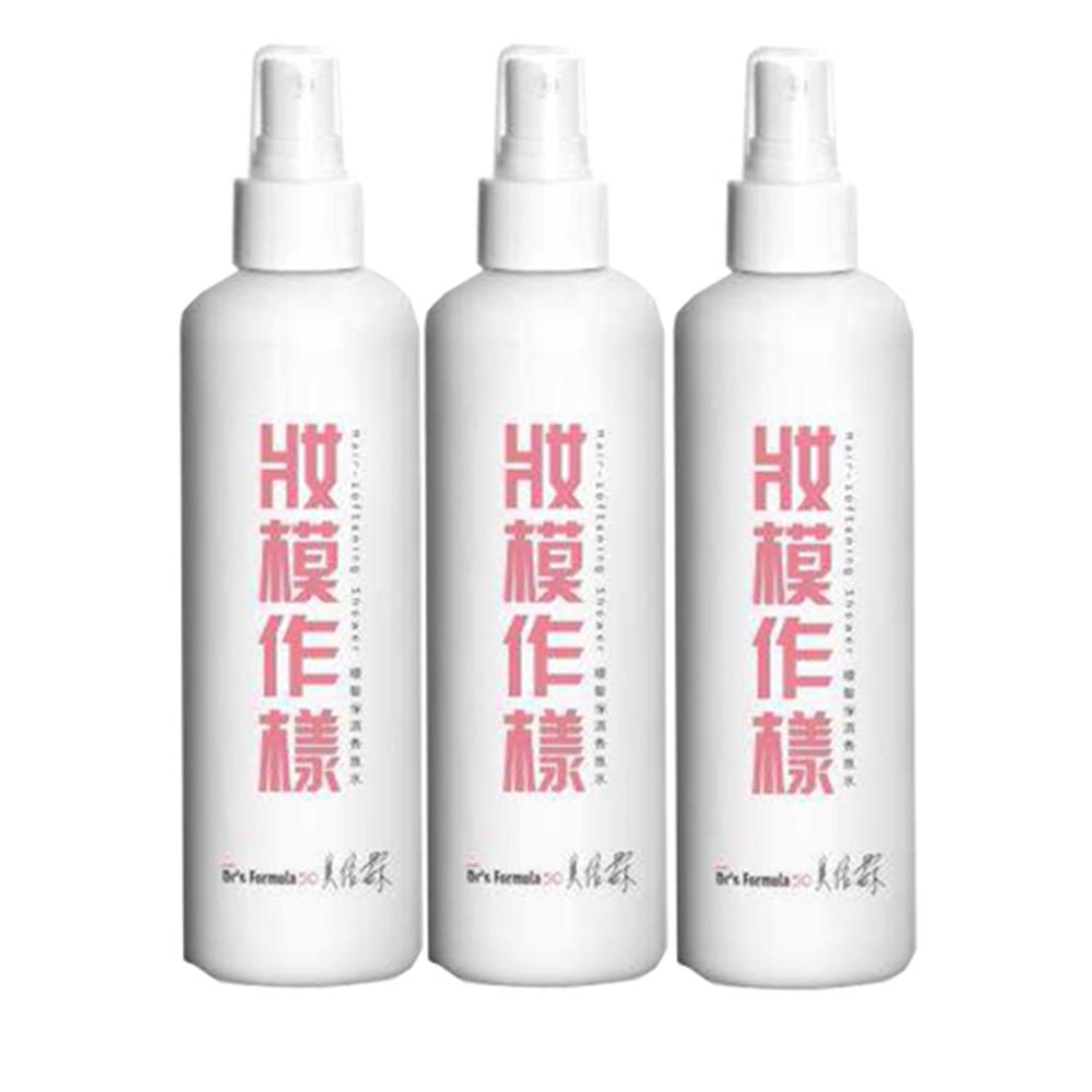 台塑生醫 Dr s Formula妝模作樣-順髮保濕香氛水250ml*3入