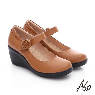 A.S.O 美型氣墊 全真皮魔鬼氈奈米楔型氣墊鞋  茶