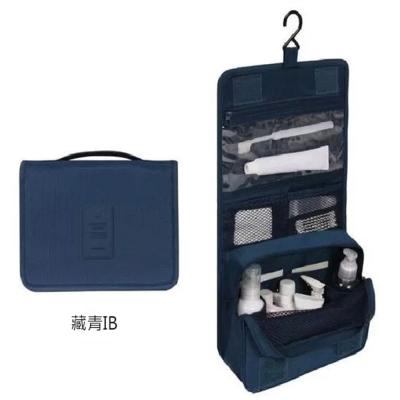 TA1602 IB藏青 新一代旅行用大容量盥洗包收納包化妝包