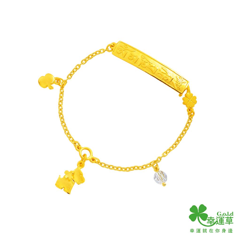 幸運草 保康六字真言黃金/水晶手鍊
