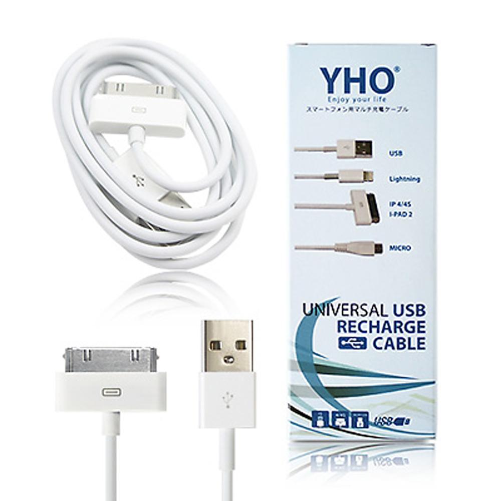 YHO iPhone iPad iPod傳輸充電線2入