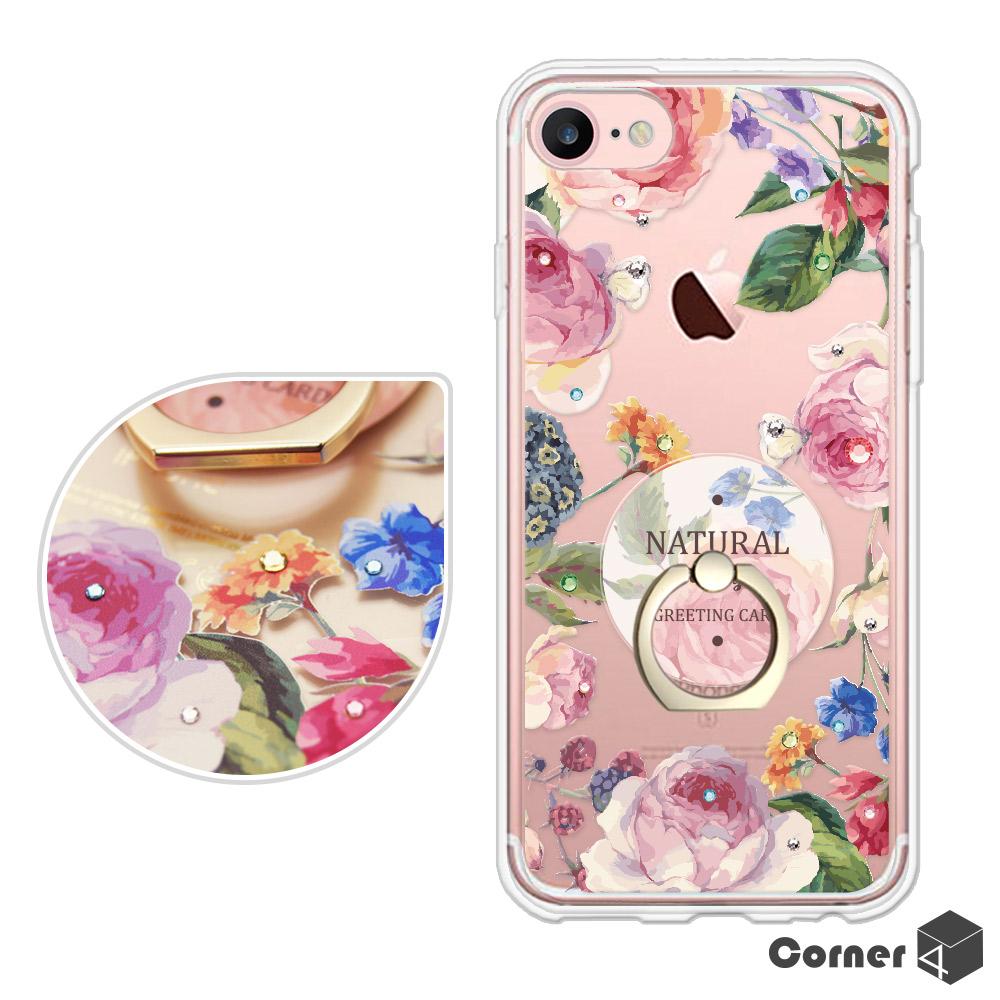 Corner4 iPhone8/7/6s/6 4.7吋奧地利彩鑽指環扣雙料手機殼-莓瑰