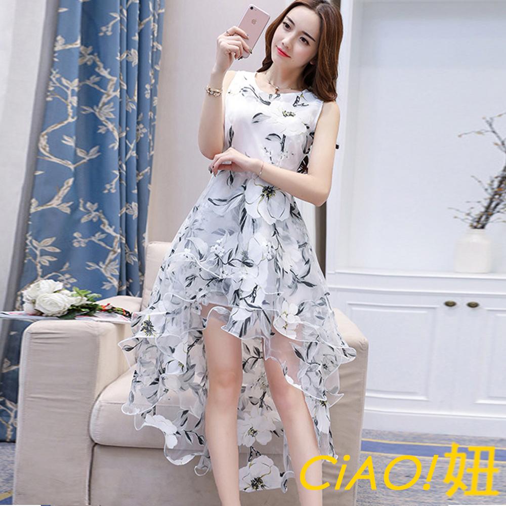 多層次無袖蓬篷紗裙洋裝 (共三色)-CIAO妞