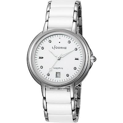 LICORNE力抗 晶鑽美人 陶瓷女錶~白 36mm