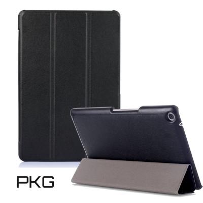 PKG ASUS ZenPad 3 8.0 Z581KL 專用型皮套保護套