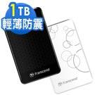 創見 A3 1TB  USB3.0 2.5吋輕薄防震硬碟