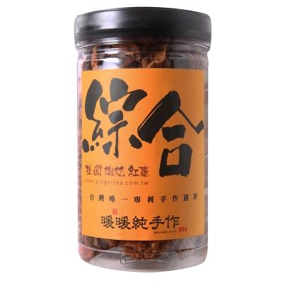 暖暖純手作  綜合薑母茶罐裝(320g)