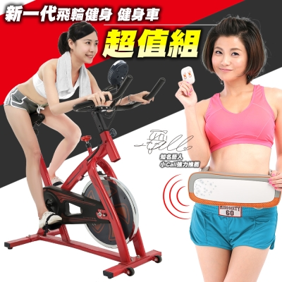 GTSTAR-超猛爆汗按摩健身車組