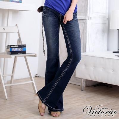 Victoria  V字鑽中高腰靴型褲-中深藍