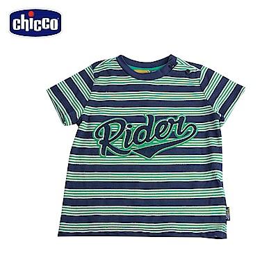 chicco城市遊俠-短袖條紋上衣-白