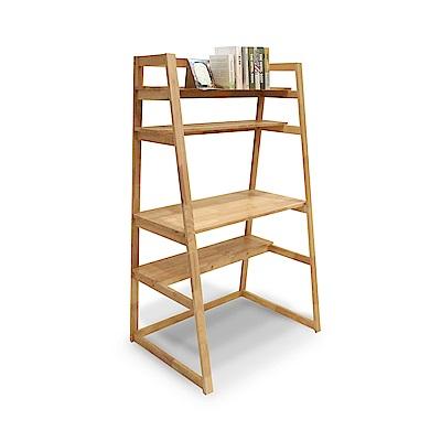 諾雅度-原生實木書架桌/書桌-寬90深66高150cm