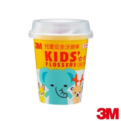 3M 兒童牙線棒(杯裝/共55支)
