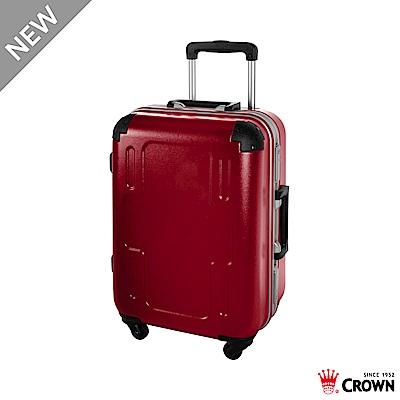 CROWN 皇冠 19吋登機箱 旅行箱行李箱 十字造型拉桿箱 拉桿外置