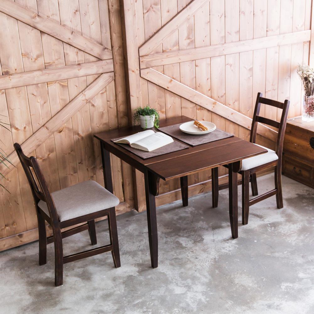 CiS自然行-單邊延伸實木餐桌椅組一桌二椅 74*98公分焦糖+淺灰椅墊