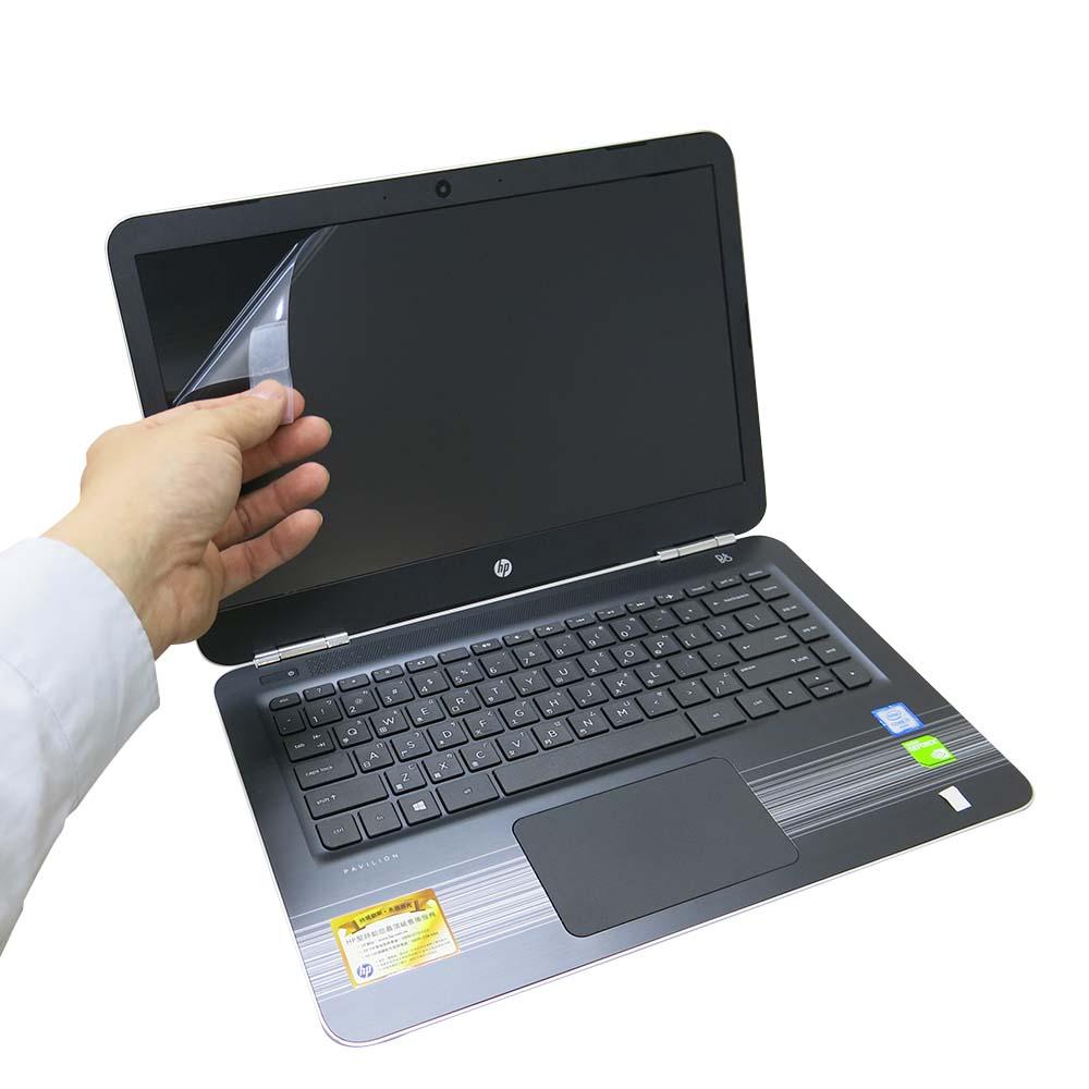 EZstick HP Pavilion 14 alxxxTX 專用 螢幕保護貼