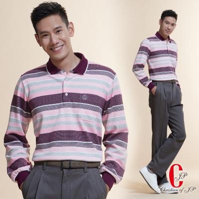 Christian 麂皮布標俏皮橫紋棉質POLO衫_粉紫色(PW660-18)