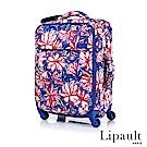 法國時尚Lipault Tropical Night四輪登機箱(綻花藍)