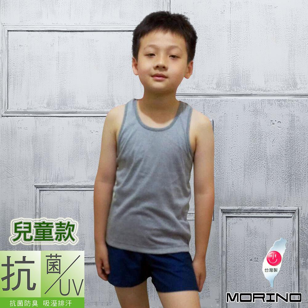 兒童抗菌防臭背心 灰色 兒童內衣 MORINO摩力諾