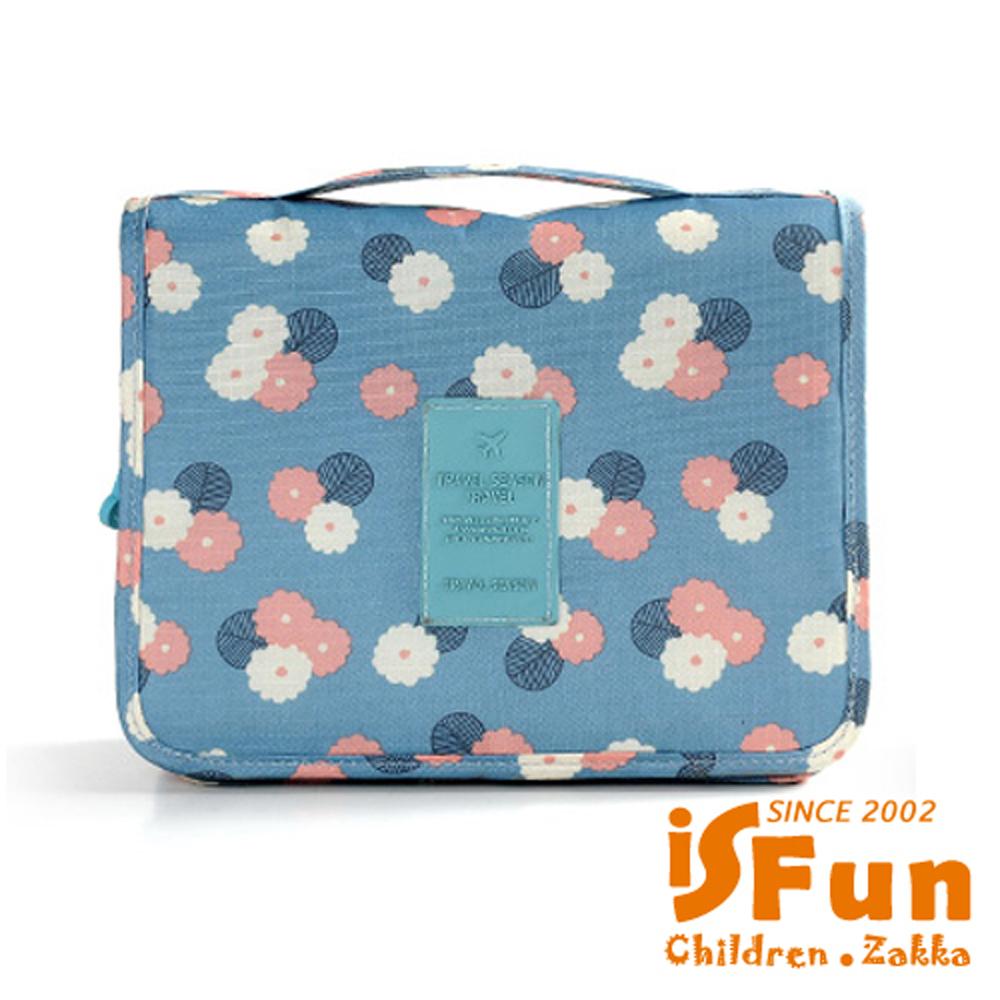 iSFun 旅行專用 可掛多分隔盥洗包 藍漾花朵