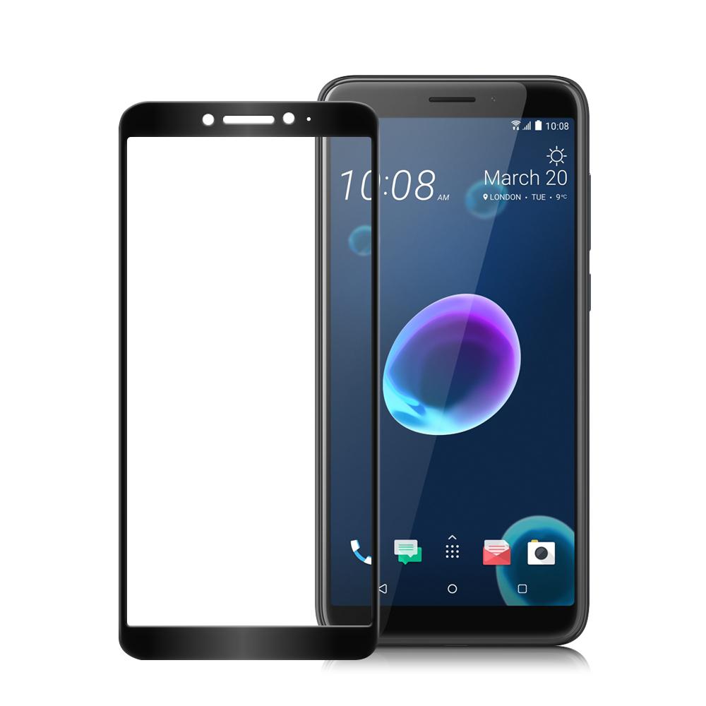 Xmart for  HTC Desire12  超透滿版 2.5D 鋼化玻璃貼-黑 @ Y!購物