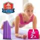 aroose 艾瑞斯-可摺疊 3mm 雙面止滑超輕便好攜帶瑜珈墊-優雅紫(贈提袋)-2入組 product thumbnail 1