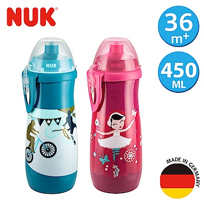NUK進階運動水壺450ml(顏色隨機出貨)