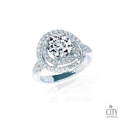 City Diamond『海洋之星』50分鑽戒