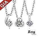 蘇菲亞SOPHIA 鑽鍊 - GIA 0.30克拉 FSI2 簡約款鑽石項鍊