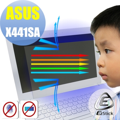 EZstick ASUS X441 SA 專用 防藍光螢幕貼