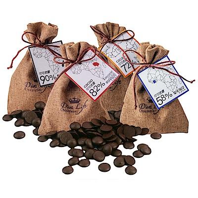 Diva Life 鈕扣巧克力麻布袋 (三包裝)