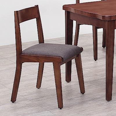 H&D 紐松木深胡桃色餐椅 (寬43X深45X高84cm)