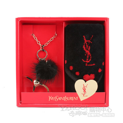 YSL 愛心LOGO毛球方巾鑰匙圈禮盒-黑色