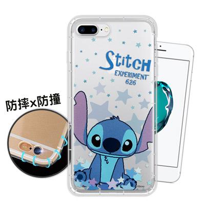 迪士尼 iPhone 8 Plus/iPhone 7 Plus星星系列空壓手機殼...