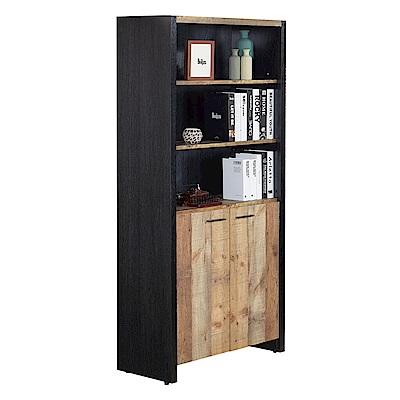 AT HOME-尼克森工業風2.7尺厚切木紋雙門書櫃(80*40*182cm)