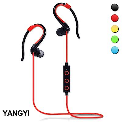 YANG YI 揚邑 YS008運動立體聲耳掛入耳式IPX4級防潑水藍牙耳機
