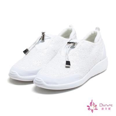 達芙妮DAPHNE-率性休閒亮片休閒拉繩運動鞋-時尚白