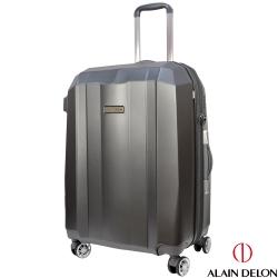 ALAIN DELON 亞蘭德倫 25吋榮耀傳奇系列旅行箱(鐵灰)