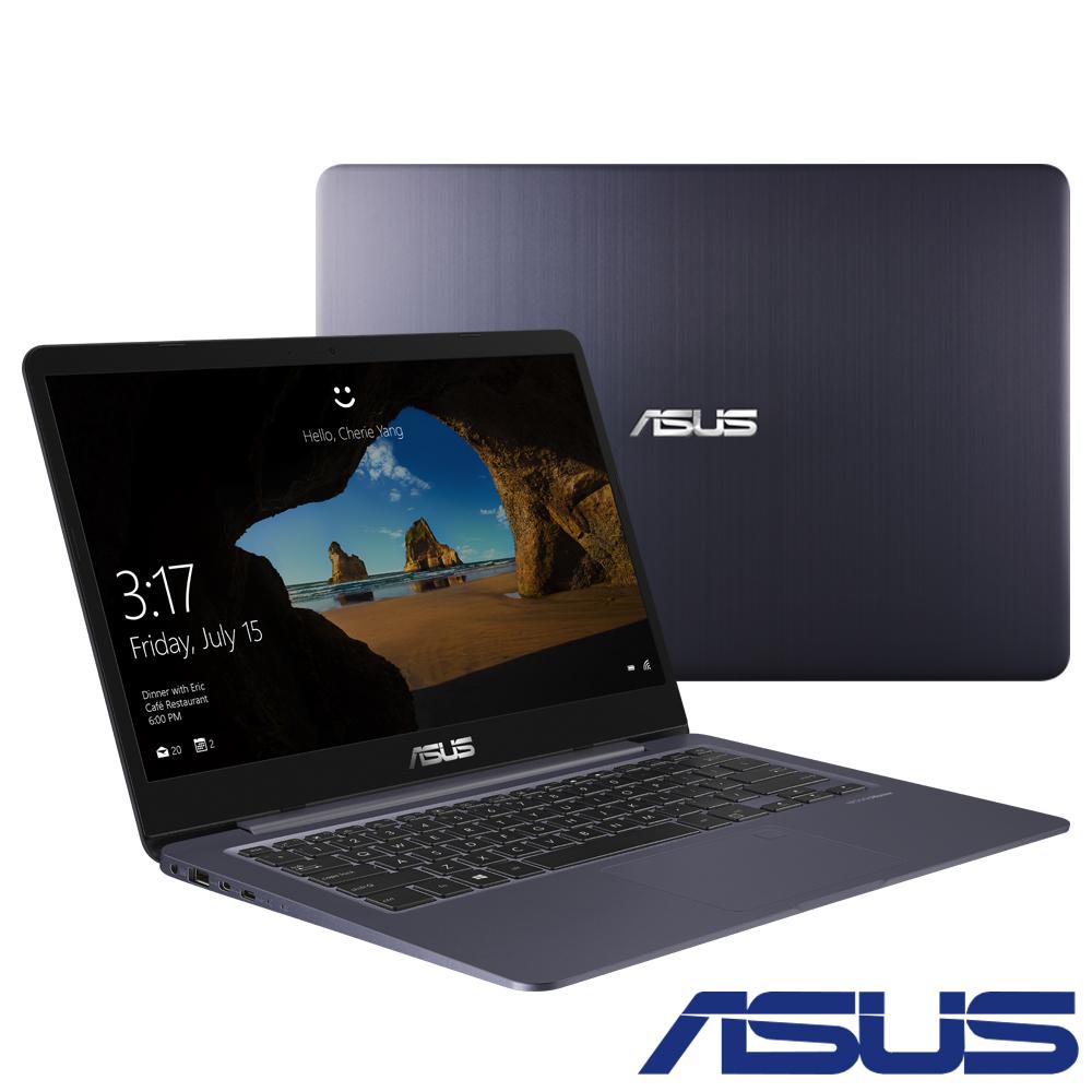 ASUS S406UA 14吋筆電( i5-8250U/256G/8G