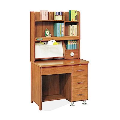 H&D 和興柚木書桌組 (寬91X深61X高167cm)
