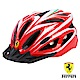 FERRARI。法拉利超輕安全頭盔/自行車.滑板車適用 FAH35 product thumbnail 1