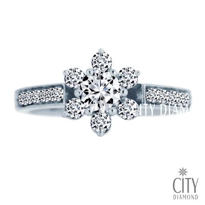 City Diamond『桐花物語』32分鑽戒