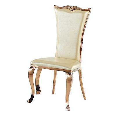 AS-安琪拉白色皮面玫瑰金餐椅-49x49x104cm