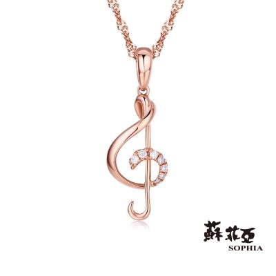 蘇菲亞SOPHIA 鑽石項鍊-舞動旋律14K鑽鍊