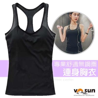 【VOSUN】女時尚新款 緊身運動連身胸衣/背心_黑